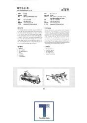 2018 KIEMSTA 대한민국 국제농기계자재 박람회 참가업체 - 3 : 2018 KIEMSTA Korea International Agricultural Machinery Materials Fair Participating Company