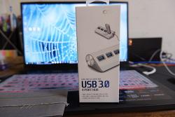 코지 뉴욕 USB 3.0 4포트 허브(Cosy USB 3.0 3PORT HUB)