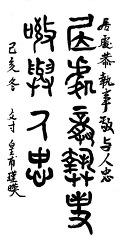 1319 공경충(恭敬忠), 공손하고 존경하며 충실한 삶