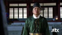 연산군에게 죽음을 각오하고 바른말을 하다! 조선의 강직한 내시 김처선