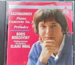 라흐마니노프 피아노협주곡 3번 - 보리스 베레조프스키 (Rachmaninov Piano Concerto, Boris Berezovsky)