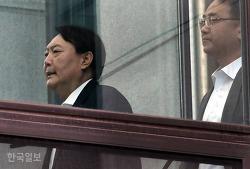 윤석열 접대 의혹 논란 일파만파..검찰은 왜 사건을 덮었나