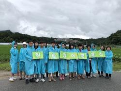 관公, 1박2일간 '친환경 여행단' 행사 펼쳐