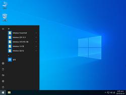 Windows 10 Enterprise x64 v.1903.18362.86 by Zosma 28.04.2019 (RUS) 한글화