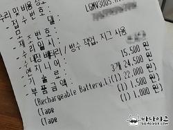 LG V30 배터리 교체 비용과 주의 사항