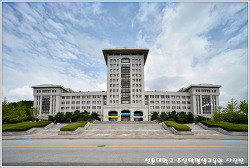 충남 아산 선문대학교
