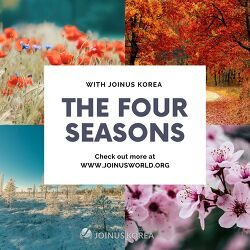 How to say seasons in Korean ?