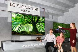 LG전자 리얼 8K 올레드 TV, 차별화된 점은?