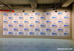 서울시설공단 팸투어, 서울의 주요 시설 둘러봤습니다