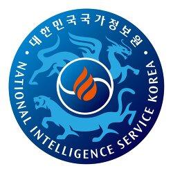 국가정보원 직원 대상 SNS 강의 후기