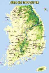 100대 명산 (산림청) - 선정사유