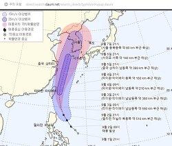 13호 태풍 링링 9월7일 12시,21시 서울도착예정(0904 추가변경사항)