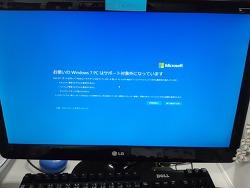 윈도우7 친절 살벌한 파란 화면