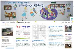 사교육없는 봄이육아] 10. 전국 어린이영어도서관 전체리스트 - 도서관 전수조사 (2019.11기준)