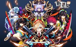 온라인 RPG 게임 라테일 히어로즈X 업데이트 후기