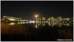 충남 홍성 홍예공원 야경