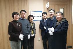 *부천시 보건의료운영센터 현판식 개최
