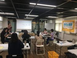 [런치노동법] 9월 19일, 조목조목 뜯어보는 근로기준법