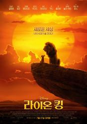 최신개봉 애니메이션 영화추천-아이들과 함께 온 가족이 즐길 수 있는 영화 <라이온 킹>! 단, 취학전 여아 아동 동반은 글 읽고 고민해 보시길.