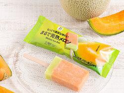 일본 세븐에서 찾은 고향의 맛!