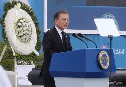 한국당이 독재자의 후예라 불리는 결정적 이유
