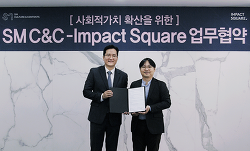 SM C&C, ㈜임팩트스퀘어와 전략적 업무협약 체결