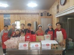 청소년부 남양주 빵만사에서 봉사활동 했습니다