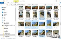 윈도우10 탐색기 편리 기능 - 파일 여러 개 선택