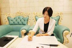 상류층결혼정보업체 퍼플스, 중매결혼으로 유명한 이정미 커플매니저