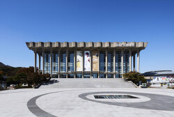 *국립극장, 전통예술분야 창작 공모로 민간 예술창작자 지원… 코로나19 극복 위한 국립극장 창작지원사업 '함께 가는 길'