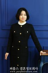 대전결혼정보회사 퍼플스, 중매결혼으로 유명한 김태영 커플매니저