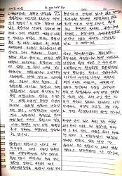 [글쓰기 연습] 부처간 인력교류