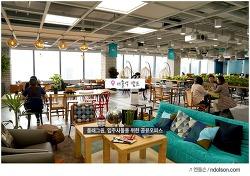 플래그원 서울역 캠프의 공유오피스로 시작하기