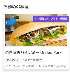 일본어도 잘~~읽어봐야 한다-마케팅 사기