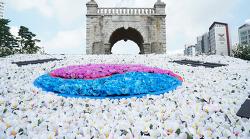 광복절행사 서울무궁화축제 서대문독립공원