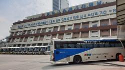 강남 서울고속버스터미널(경부/영동) 이용방법 예매 요금 시간표