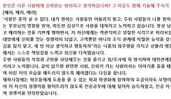 상반기 국민연금공단 취업 합격자 자기소개서 01