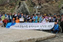 [언론보도]장흥문화원-'2019년 문화가족 유적지 순례' 성료