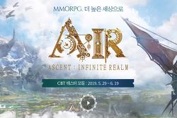 신규 온라인게임 A:IR CBT 모집과 프리뷰