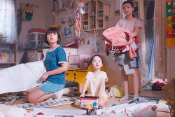 [스포주의] '우리집' - 2019년의 가족과 집…'기생충'의 희망편?