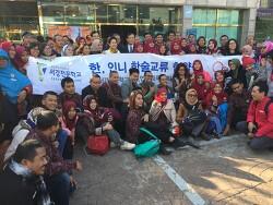 서강전문학교 인도네시아 교육문화부 교사단 해외연수 과정 운영