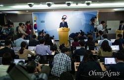 조국 사퇴, 검찰개혁이 어려운 이유