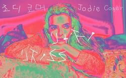 [사진편집] Jodie Comer (조디 코머) - 'Killing Eve (킬링 이브)'