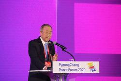2020 평창평화포럼 개막 강원도 알펜시아 컨벤션센터