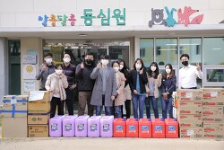 [2020.04.02] 제물포 한의원 후원물품 전달