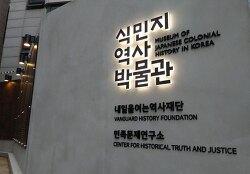 피스레터 No20_5 김영환_친일청산과 역사정의의 실현으로 평화의 길을 열다