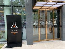 신사 압구정 까페/베이커리 글림(GLEAM)