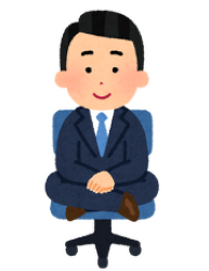 일본어로 아빠다리를 뭐라고 하나요?