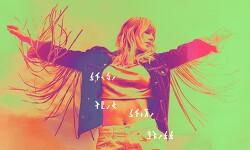 [사진편집] Taylor Swift (테일러 스위프트) - Lover