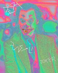 [사진편집] Joker(조커)